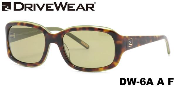 【ドライブウェア サングラス】DRIVEWEAR DW-6A A F 調光機能と偏光機能を合わせ持った新世代の機能派レンズを搭載。【あす楽対応】