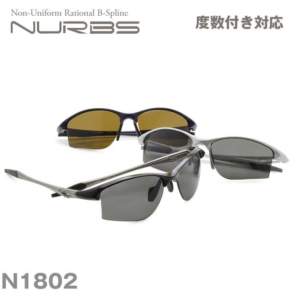 N1802 Nurbs(ヌーブス)お度数付きスポーツサングラス