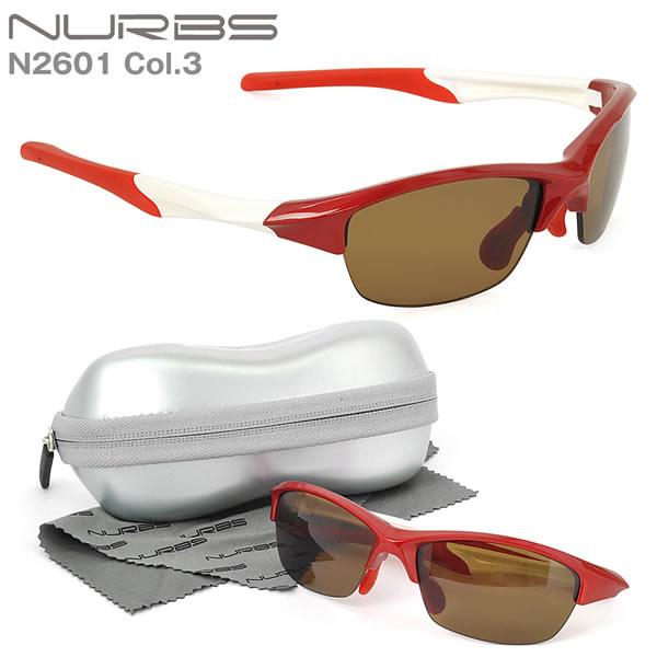 N2601 C3 Nurbs(ヌーブス)お度数付きスポーツサングラス