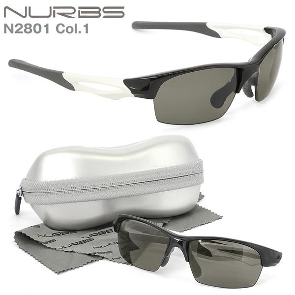 N2801 C1 Nurbs(ヌーブス)お度数付きスポーツサングラス