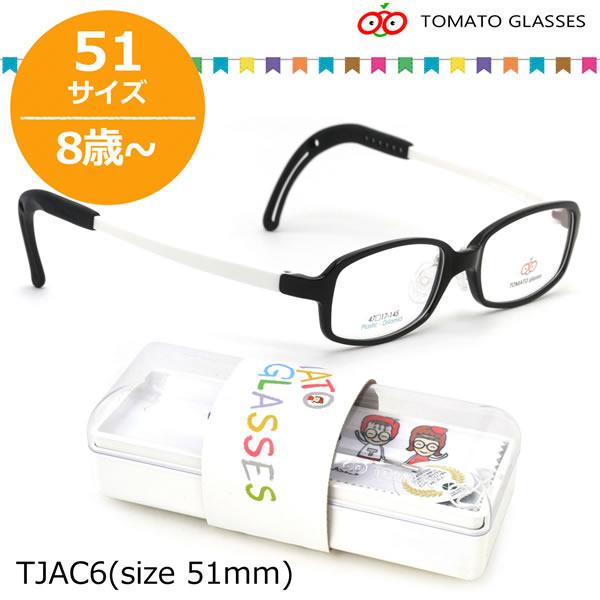 【TOMATO GLASSES】(トマトグラッシーズ) キッズ用メガネ 度数付きレンズセット メガネ フレーム TJAC 6 51サイズ オシャレ おしゃれ おすすめ 可愛い 安全 安心 ジュニアA 軽量 柔らかい 8歳~ トマトグラッシーズ TOMATO GLASSES 子供用 キッズ用