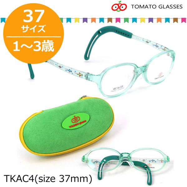 【TOMATO GLASSES】(トマトグラッシーズ) キッズ用メガネ メガネ フレーム TKAC 4 37サイズ オシャレ おしゃれ おすすめ 可愛い 安全 安心 キッズA 軽量 柔らかい 1歳~3歳 トマトグラッシーズ TOMATO GLASSES 子供用 キッズ用