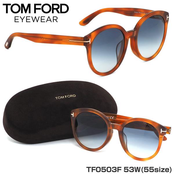 TOM FORD トムフォード サングラスTF0503F 53W 55サイズPhilippa アジアンフィット フルフィット Made in Italy べっ甲 トータス デミ ハバナトムフォードTOMFORD メンズ レディース