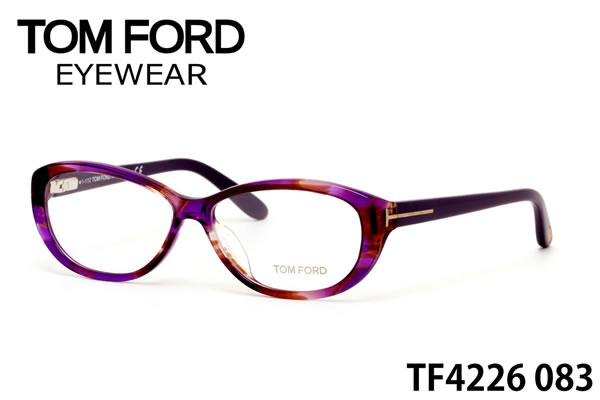 【トムフォード】(TOM FORD) メガネ TF4226 083 56サイズ TOMFORD FT4226 メンズ レディース