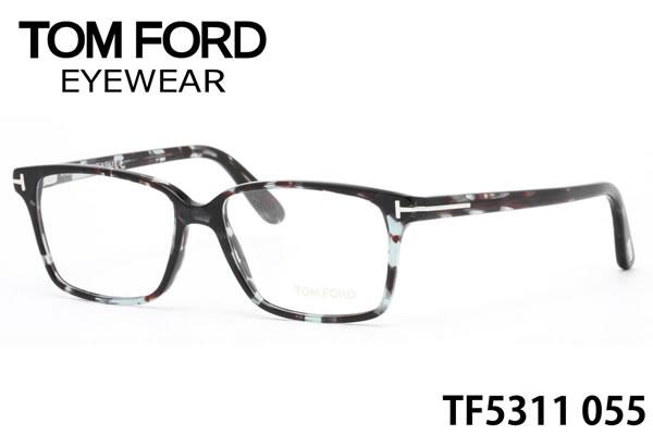 【トムフォード】(TOM FORD) メガネ TF5311 055 53サイズ TOMFORD FT5311 セルシール1個サービス メンズ レディース