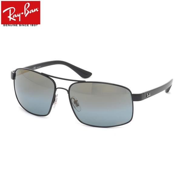 Ray-Ban レイバン サングラス RB3604CH 002/J0 62サイズ ダブルブリッジ ツーブリッジ 偏光 ポラライズド ミラーレンズ メンズ レディース