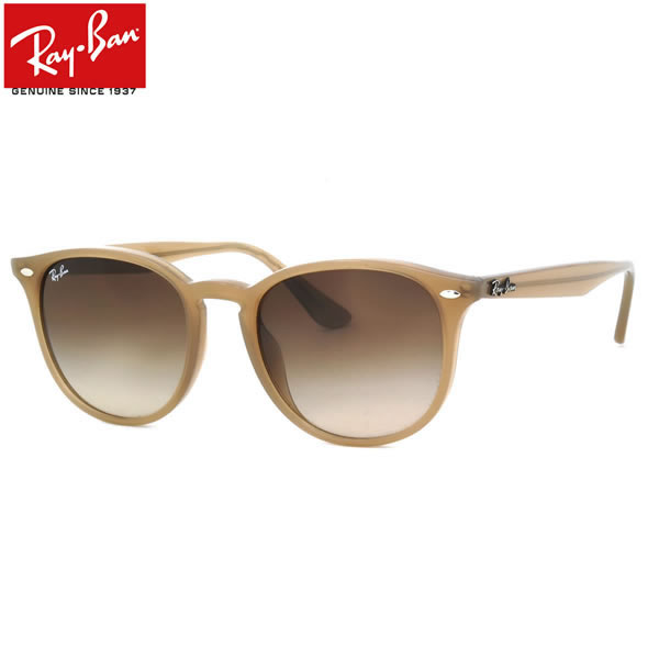 レイバン サングラス Ray-Ban RB4259F 616613 53サイズ レディースモデル RayBan フルフィット