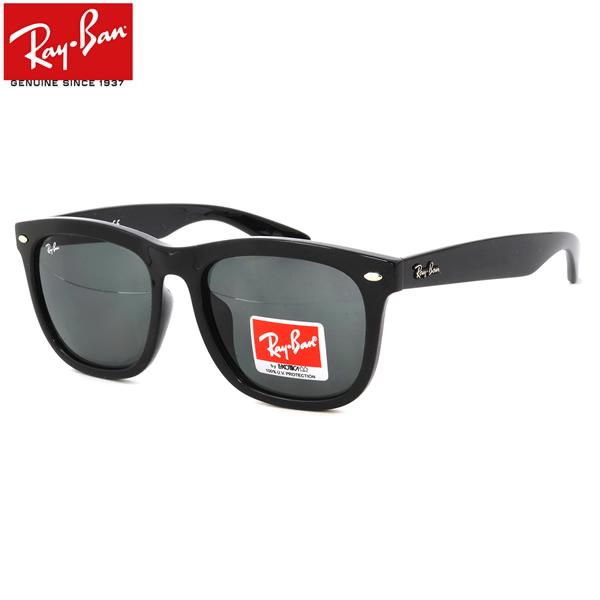 レイバン サングラス アジアエリア限定 Ray-Ban RB4260D 601/71 57サイズ レイバン RAYBAN 60171 アジアンフィット メンズ レディース