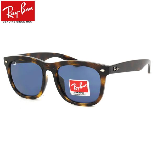 レイバン サングラス アジアエリア限定 Ray-Ban RB4260D 710/80 57サイズ レイバン RAYBAN 71080 べっ甲 べっこう アジアンフィット メンズ レディース