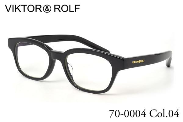 【ヴィクター&ロルフ(VIKTOR & ROLF)メガネ】70-0004 04 50メガネ一式セット メガネフレーム【伊達メガネ用レンズ無料!!】
