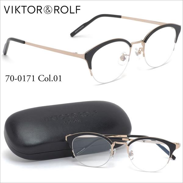 【ヴィクター&ロルフ】 (VIKTOR & ROLF) メガネ70-0171 01 49サイズボストン モダン レトロ アーバン ブロー VIKTOR&ROLF メンズ レディース