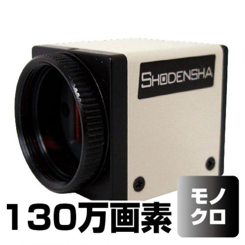 USB2.0カメラ(130万画素・モノクロ)DN2RG-130BU【送料無料】|産業用・CCDカメラ|Cマウント|マシンビジョン|株式会社松電舎