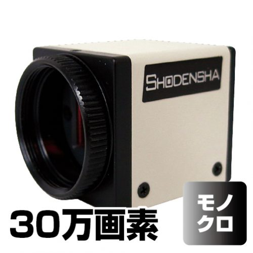 USB2.0カメラ(30万画素・モノクロ)DN2G-30BU【送料無料】|産業用・CCDカメラ|Cマウント|マシンビジョン|株式会社松電舎