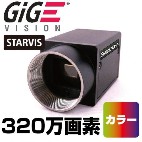 GigEカメラ(ソニー320万画素・カラー)EG320-C 【送料無料】| 産業用・工業用カメラ |Cマウント|マシンビジョン|株式会社松電舎