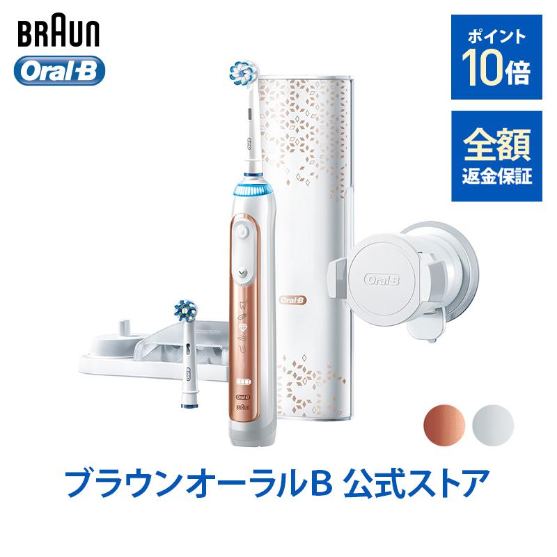 ブラウン オーラルB 電動歯ブラシ ジーニアス 10000 | Braun Oral-B 公式ストア電動 歯ブラシ 本体 回転 セット やわらか 極細 ホワイトニング 歯磨き ハミガキ ブラシ 極細毛 大人 ハブラシ 歯石 除去 電動ハブラシ 充電式 充電