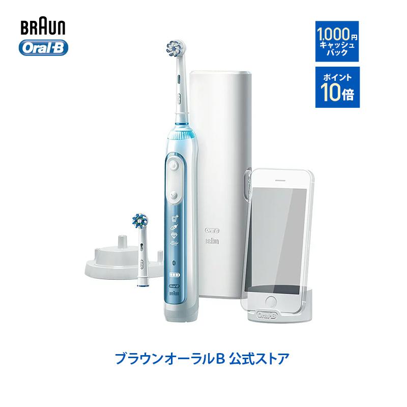 ブラウン オーラルB 電動歯ブラシ スマート 7000 D7005245XP|Braun Oral-B 公式ストア正規品 セット 歯ブラシ 電動 ホワイトニング 歯ブラシ 極細毛 やわらか ハブラシ 歯みがき オーラルケア 歯磨き 電動ハブラシ やわらかめ