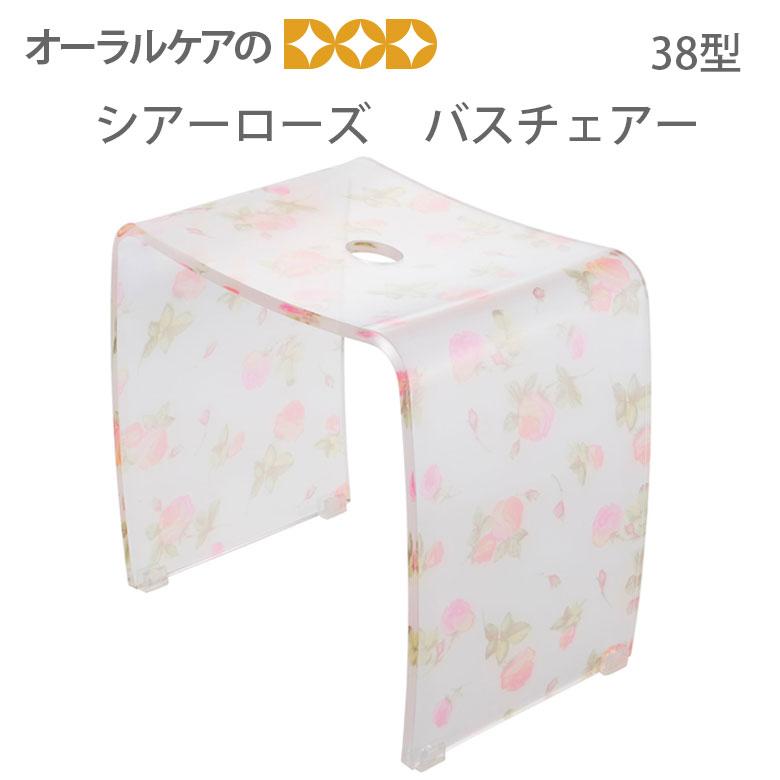 【シアーローズ】バスチェアー 38型 GM-RO41 花柄 風呂 イス ピンク オレンジ【メール便不可】【送料無料】