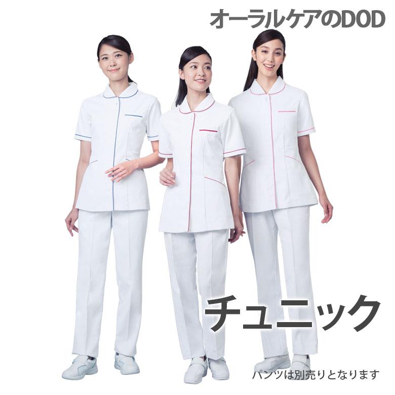 WHISeL (ホワイセル) Team Medical Wear チュニック WH12001【メール便不可】