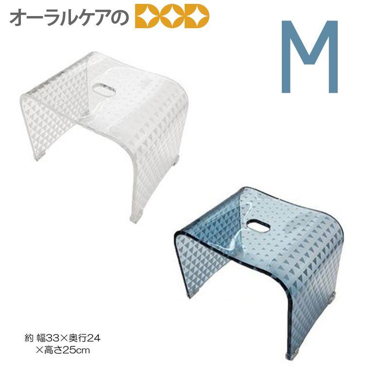 三角柄がハイセンスでおしゃれな浴用品 『トライアングル バスチェアM』 センコー バスチェアー・洗面器 メール便不可