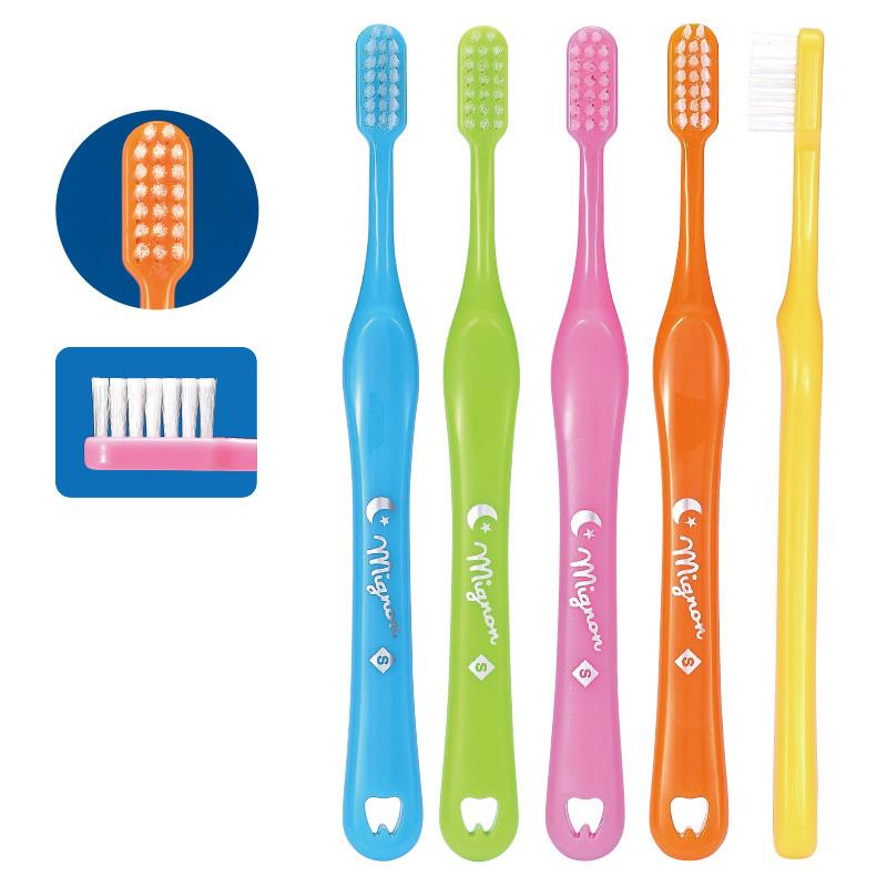 対象:乳幼児~小学校低学年 【送料無料】 Mignon歯ブラシ (袋入り) 子供用歯ブラシ 20本 5色アソート (5)