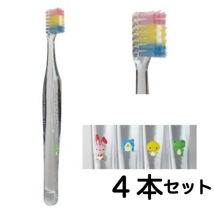 タイニー の フォーレッスン 新色追加 仕様の歯ブラシ ハンドル部にはすべてかわいい4種のキャラクター付き 送料無料 GC 上品 4本セット 子ども用歯ブラシ 5 プラス プロスペック ジーシー 歯科専売品