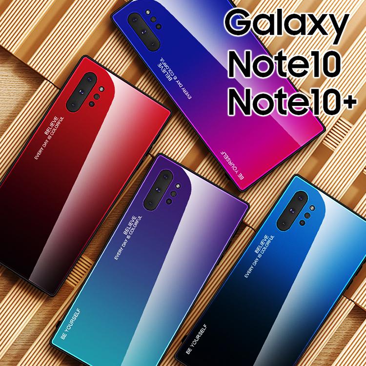 送料無料 Galaxy Note10+ ケース Note10 plus galaxynote10 きれい グラデーション スマホケース カバー 安い 激安 プチプラ 高品質 送料無料新品 ギャラクシーNote10 かわいい おしゃれ TPU 背面 色調 ソフト ハイブリット ノート10 背面ガラス ガラス ギャラクシー スマホカバー シンプル 素材