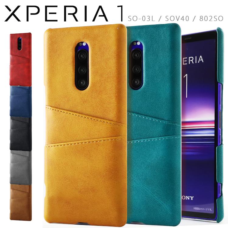 送料無料 XPERIA 1 ケース SO-03L SOV40 XPERIA1 カード入れ レザー スマホケース カバー エクスペリア1 シンプル Xperia1 エクスペリア1 レトロ 802SO スマホカバー カードも入る 新作 ワン 2枚 日本正規代理店品 背面レザーの質感がオシャレなハードケース A エクスペリア