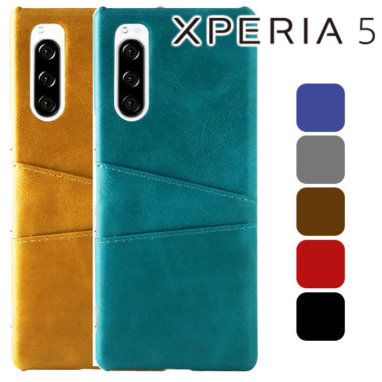 送料無料 Xperia 5 ケース SO-01M SOV41 901SO XPERIA5 カード入れ レザー スマホケース レトロ 出荷 Xperia5 カードも入る 激安☆超特価 背面レザーの質感がオシャレなハードケース エクスペリア5 エクスペリア カバー スマホカバー シンプル 2枚