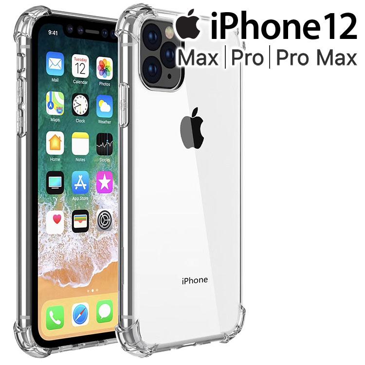 iPhone12 mini ケース 新作続 Max 薄型 ☆正規品新品未使用品 耐衝撃 スマホケース カバー ソフト 透明 クリア シンプル マックス アイフォン12 アップル
