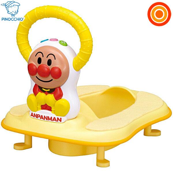 Orange Baby Agatsuma Anpanman 2 Way Auxiliary Toilet Seat Chatting