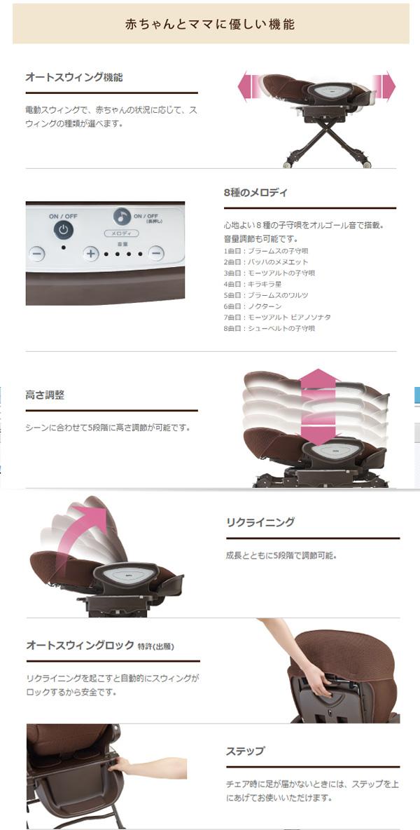 Aprica hairobed & 椅子 yulalism 自动 DX 拜尔 (BE)