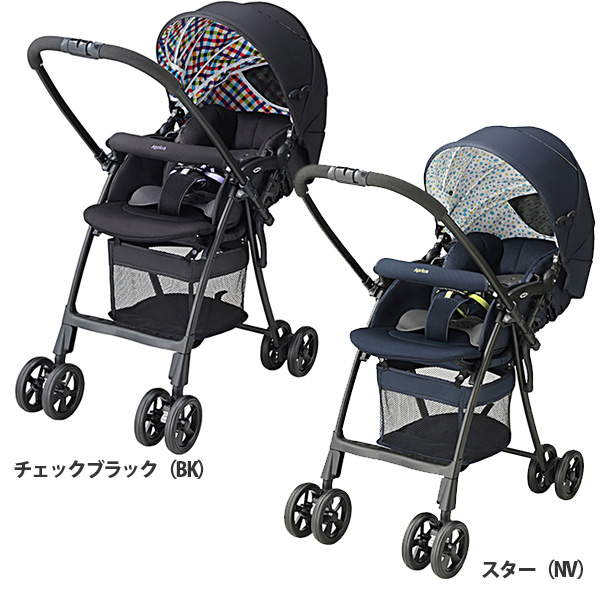 Aprica both face-to-face strollers careen plus karoon plus