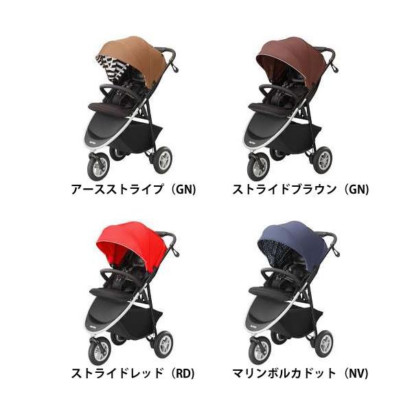 2016 模型 Aprica 婴儿车 smoove AB