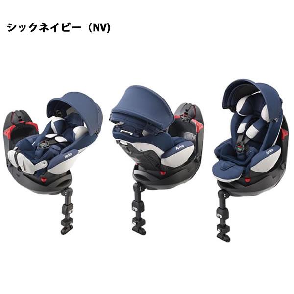 ORANGE-BABY: Aprica Fradiaglou Deluxe Car Seat