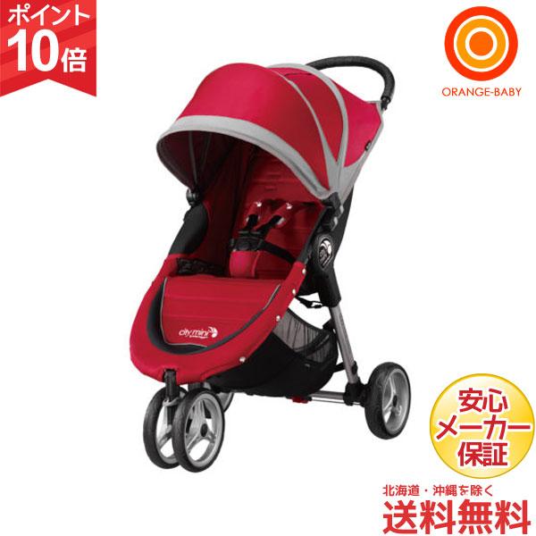 baby jogger(ベビージョガー) city mini シティミニ クリムゾン/グレイ RD【送料無料 沖縄・一部地域を除く】