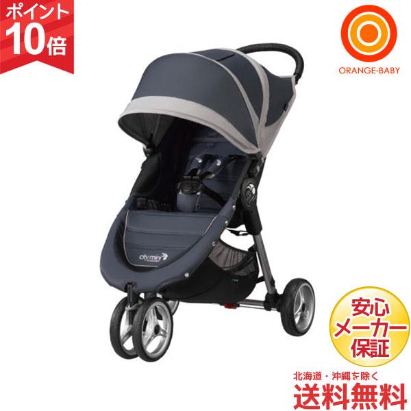 baby jogger(ベビージョガー) city mini シティミニ ネイビーブルー/グレイ BL【送料無料 沖縄・一部地域を除く】