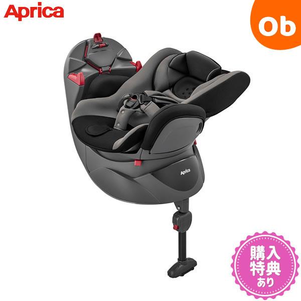 Aprica car seat dataran Deaturn bouncing grey (GR)