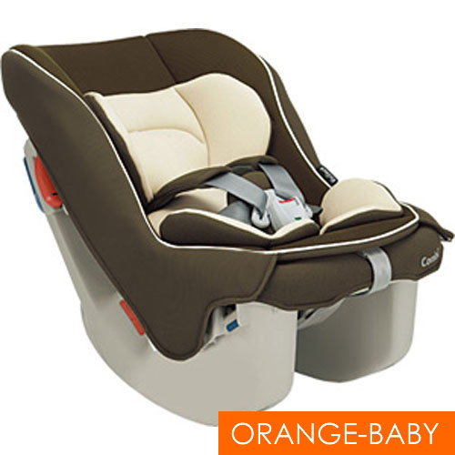 ORANGE-BABY | Rakuten Global Market: Combi coccoro ux EG Marrons ...