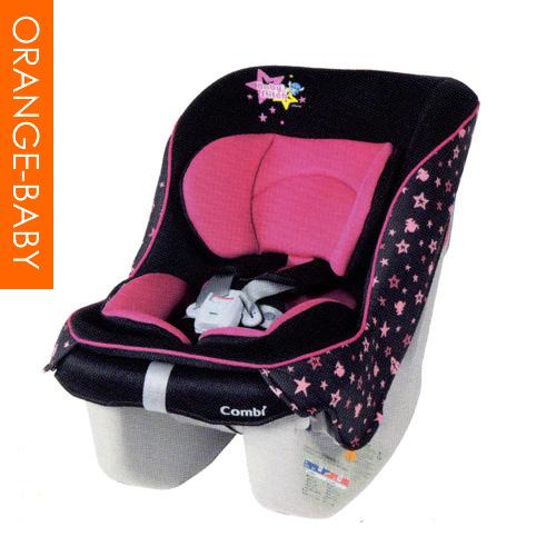 Combi Car Seat Coccolo S Baby Stitch Star Black