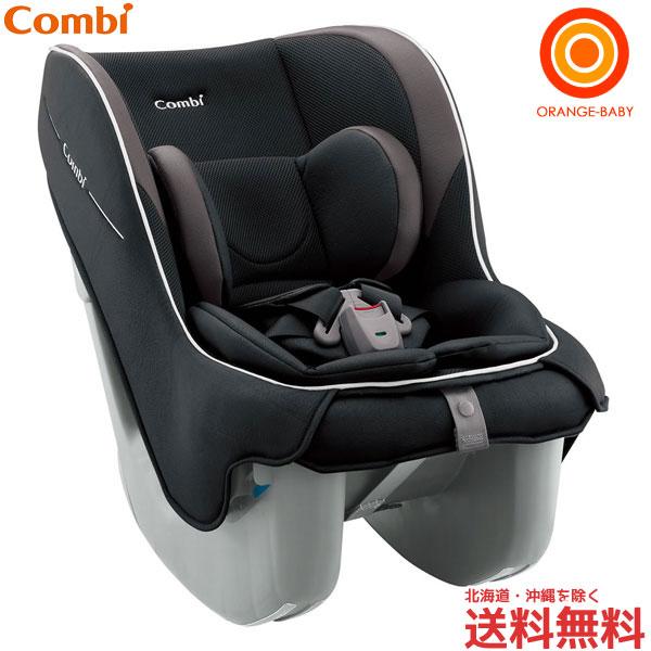 Combi Car Seat Minima Grande Egg Shock UF Space Black BK