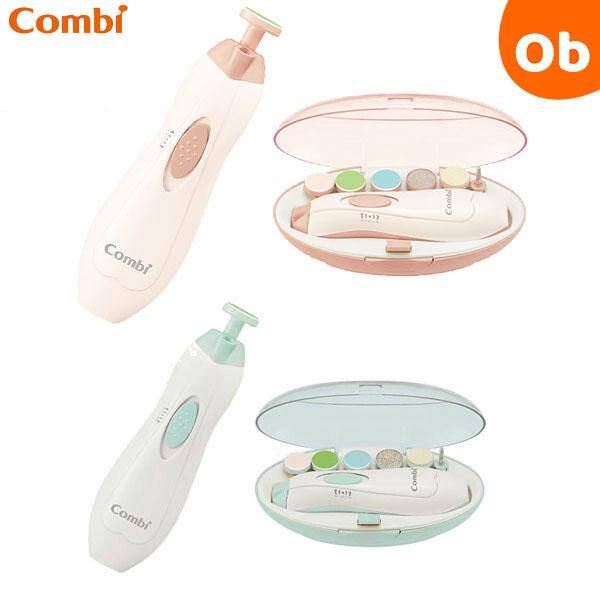 Combi 婴儿标签指甲护理限量版套装