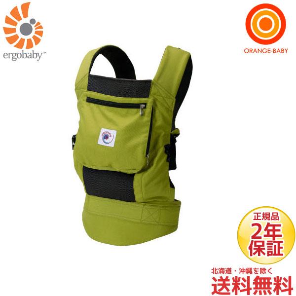 Ergo Baby Ergo Baby Performance Carrier Mesh Green