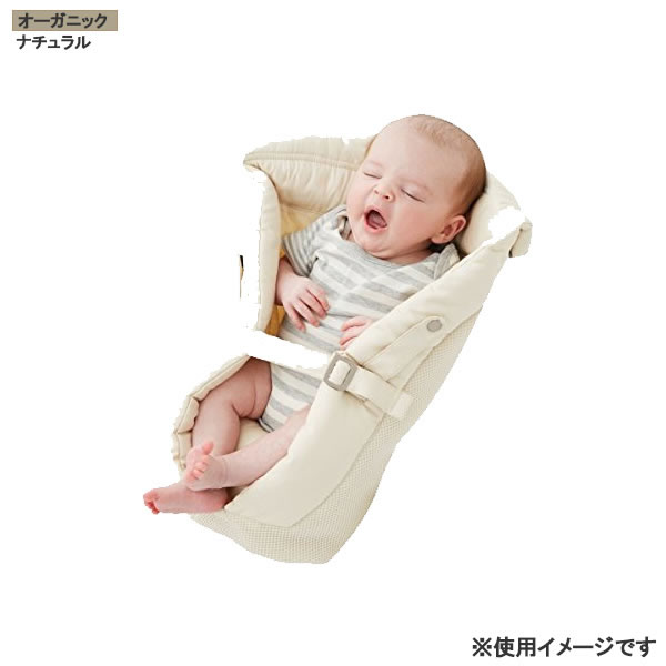 Orange Baby Ergo Baby Ergobaby Infant Insert 2 Rakuten Global