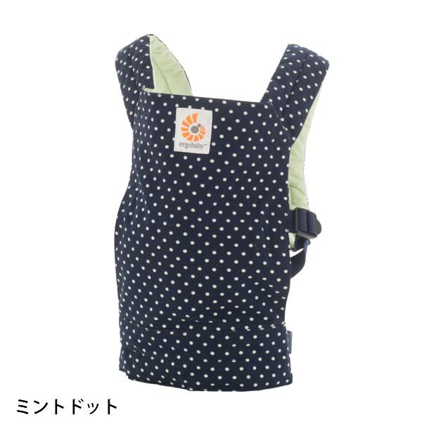 Orange Baby Ergo Baby ( Ergobaby ) Ergobaby Doll Carrier