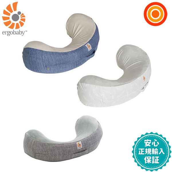 ergo baby cushion