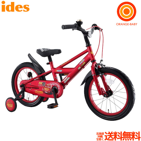 アイデス カーズ3 自転車 16インチ 【ラッピング不可商品】【送料無料 沖縄・一部地域を除く】