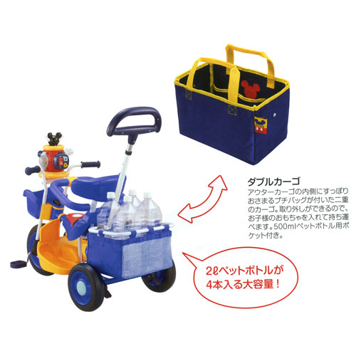 ides アイデスポップンカーゴ tricycle mickey mouse red
