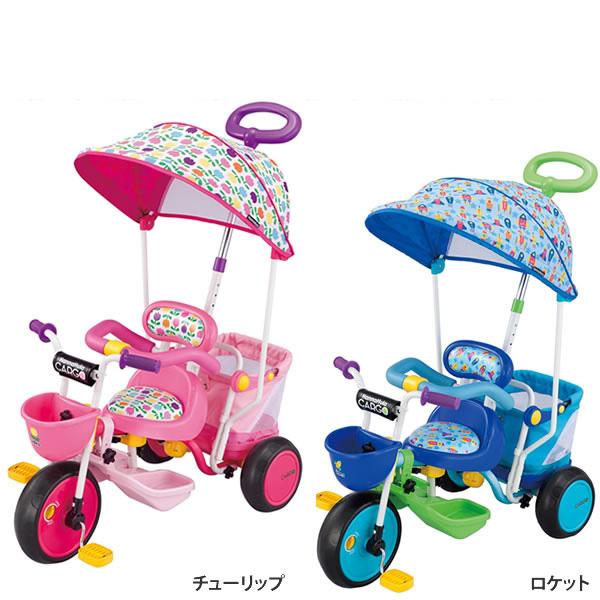 IDEs (aides ) hannafracargo tricycle