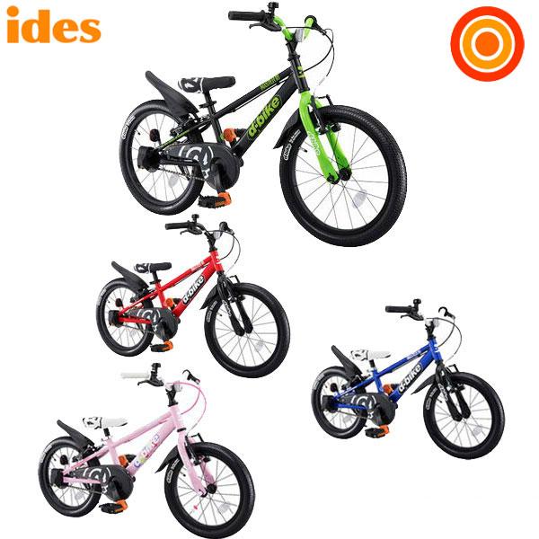 アイデス ディーバイクマスター18V 18インチ自転車 バランスバイク ides D-Bike Master 【ラッピング不可商品】【送料無料 沖縄・一部地域を除く】