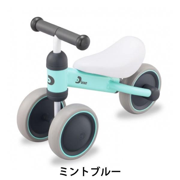 IDEs aides D-Bike mini / die bike mini balance bike / kick bike